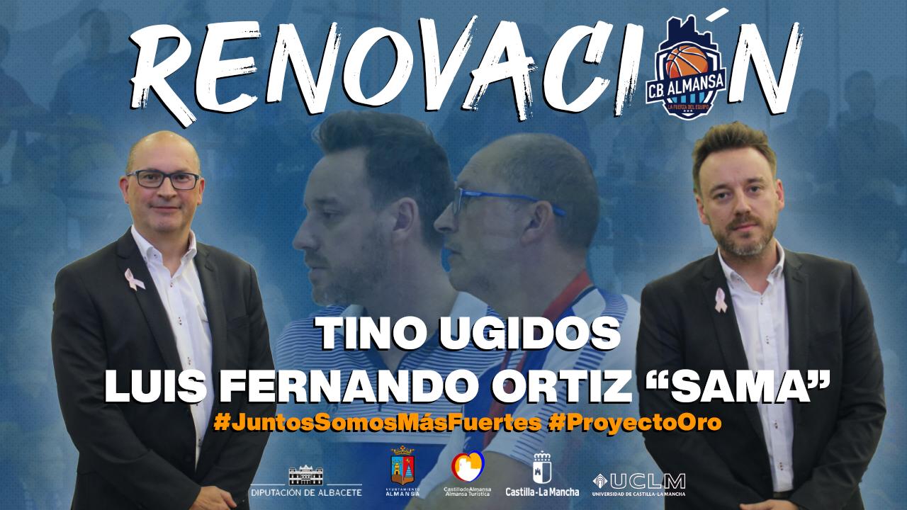 """Tino Ugidos y Luis Fernando Ortiz """"Sama"""", un año más como entrenadores ayudantes y ligados a la cantera"""